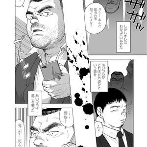 [Jin Hiroka/Hiko] Karasu no Negura [JP] – Gay Yaoi image 341