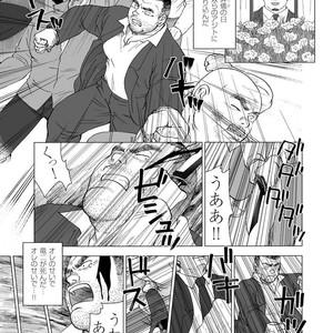 [Jin Hiroka/Hiko] Karasu no Negura [JP] – Gay Yaoi image 342