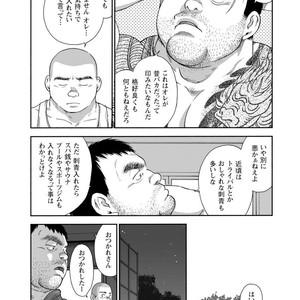 [Jin Hiroka/Hiko] Karasu no Negura [JP] – Gay Yaoi image 344
