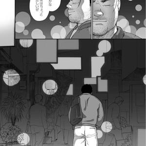 [Jin Hiroka/Hiko] Karasu no Negura [JP] – Gay Yaoi image 345