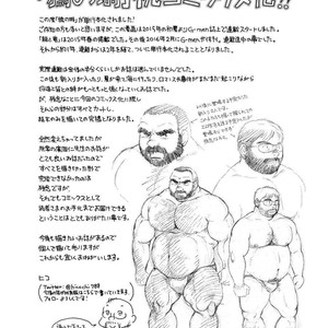 [Jin Hiroka/Hiko] Karasu no Negura [JP] – Gay Yaoi image 346