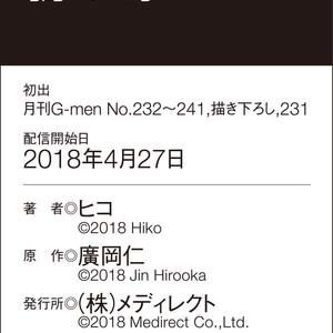 [Jin Hiroka/Hiko] Karasu no Negura [JP] – Gay Yaoi image 350