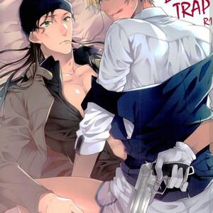 Trap hardcore yaoi Yaoi Trap