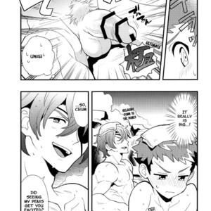 [Pometeor (Enotou)] Traveler's Log:Paradise ~Mor Ardain's Hot Spring Chapter~ Xenoblade Chronicles 2 dj [Eng] – Gay Yaoi image 008