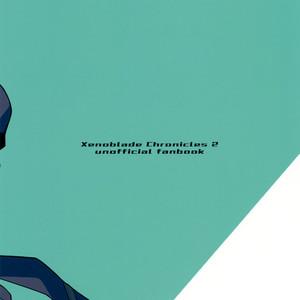 [Pometeor (Enotou)] Traveler's Log:Paradise ~Mor Ardain's Hot Spring Chapter~ Xenoblade Chronicles 2 dj [Eng] – Gay Yaoi image 032