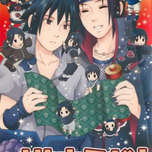 Naruto dj – Izanami-Da! (Part 1) [JP] – Gay Yaoi