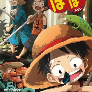 [onemani/ Chako] One Piece dj – Heartwarming [Eng] – Gay Yaoi