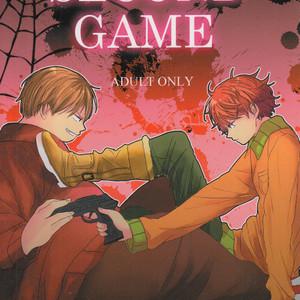 [Shinryoku Paraiso (Tabineko)] SECOND GAME – South Park dj [Eng] – Gay Yaoi