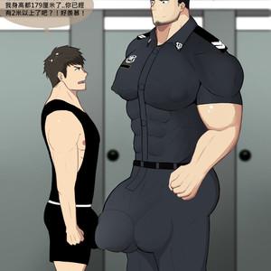 [KishiToru (Kishitoru29)] Giant penis police [cn] – Gay Yaoi