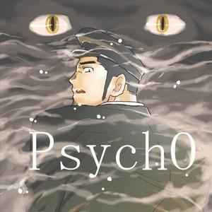 [Sorairo Panda (Yamome)] PsychO [kr] – Gay Yaoi
