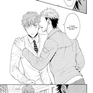 [TENKAWA Ai] Ore no Kirai na Yankee-kun [Eng] – Gay Comics image 015