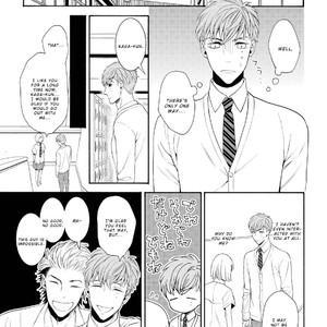 [TENKAWA Ai] Ore no Kirai na Yankee-kun [Eng] – Gay Comics image 017