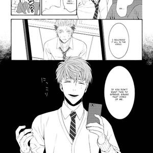 [TENKAWA Ai] Ore no Kirai na Yankee-kun [Eng] – Gay Comics image 052