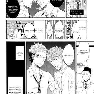 [TENKAWA Ai] Ore no Kirai na Yankee-kun [Eng] – Gay Comics image 053