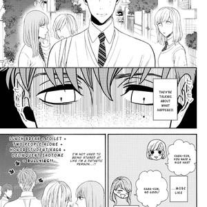 [TENKAWA Ai] Ore no Kirai na Yankee-kun [Eng] – Gay Comics image 057