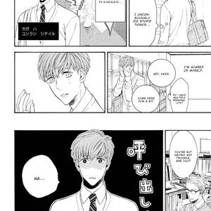 [TENKAWA Ai] Ore no Kirai na Yankee-kun [Eng] – Gay Comics image 058