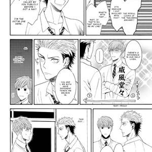 [TENKAWA Ai] Ore no Kirai na Yankee-kun [Eng] – Gay Comics image 060