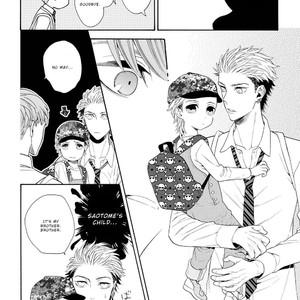 [TENKAWA Ai] Ore no Kirai na Yankee-kun [Eng] – Gay Comics image 063
