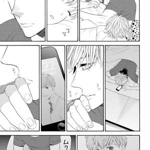 [TENKAWA Ai] Ore no Kirai na Yankee-kun [Eng] – Gay Comics image 076
