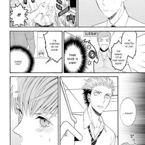 [TENKAWA Ai] Ore no Kirai na Yankee-kun [Eng] – Gay Comics image 086