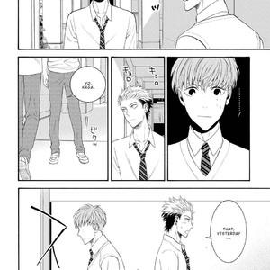 [TENKAWA Ai] Ore no Kirai na Yankee-kun [Eng] – Gay Comics image 113