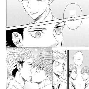 [TENKAWA Ai] Ore no Kirai na Yankee-kun [Eng] – Gay Comics image 131