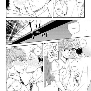 [TENKAWA Ai] Ore no Kirai na Yankee-kun [Eng] – Gay Comics image 138