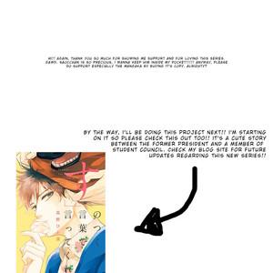 [TENKAWA Ai] Ore no Kirai na Yankee-kun [Eng] – Gay Comics image 173