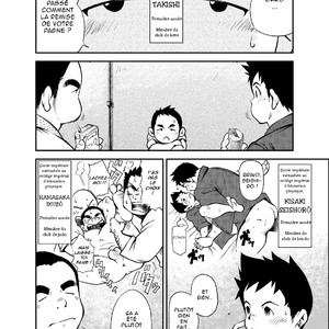 [Kowmeiism] How To Train Your Boy | Comment bien former votre jeune homme [Fr] – Gay Yaoi image 006