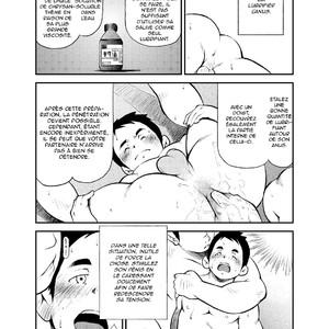 [Kowmeiism] How To Train Your Boy | Comment bien former votre jeune homme [Fr] – Gay Yaoi image 016