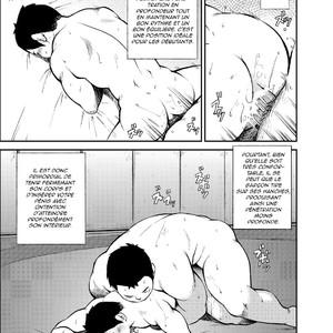 [Kowmeiism] How To Train Your Boy | Comment bien former votre jeune homme [Fr] – Gay Yaoi image 019