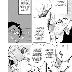 [Kowmeiism] How To Train Your Boy | Comment bien former votre jeune homme [Fr] – Gay Yaoi image 022