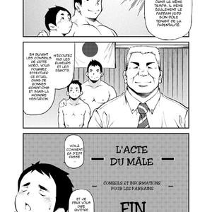 [Kowmeiism] How To Train Your Boy | Comment bien former votre jeune homme [Fr] – Gay Yaoi image 025