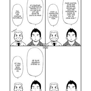 [Kowmeiism] How To Train Your Boy | Comment bien former votre jeune homme [Fr] – Gay Yaoi image 028