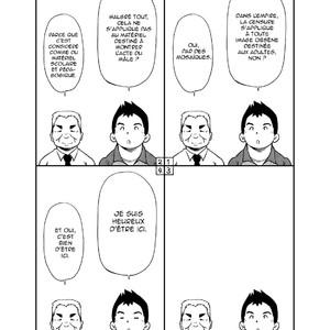 [Kowmeiism] How To Train Your Boy | Comment bien former votre jeune homme [Fr] – Gay Yaoi image 029