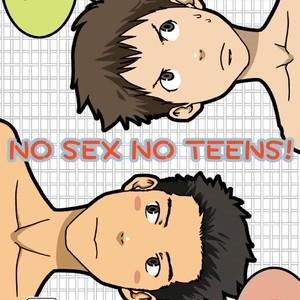 [BOX (Tsukumo Gou)] No Sex No Teens! [portuguese] – Gay Yaoi