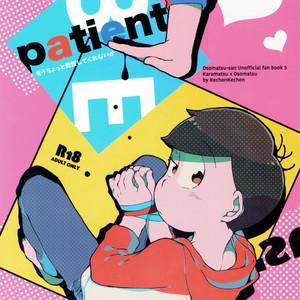 [KechonKechon] Be Patient – Osomatsu-san dj [JP] – Gay Yaoi