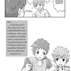 [Beater (Daikung)] Duel [Esp] – Gay Comics image 026