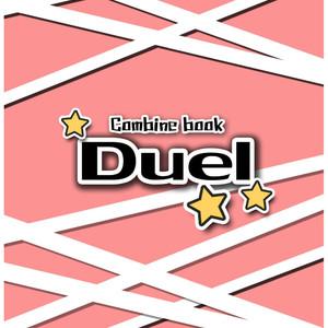 [Beater (Daikung)] Duel [Esp] – Gay Comics image 045