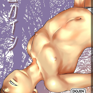 [Box (Tsukumo Gou)] Mukaishi [Fr] – Gay Yaoi