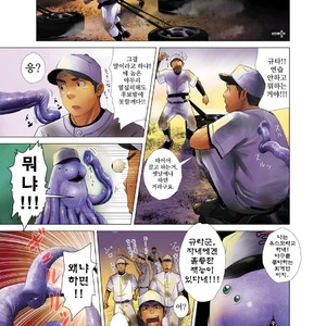 [Mentaiko (Itto)] Seriously, Okay, I'm sorry. For all sorts of things [Kr] – Gay Comics