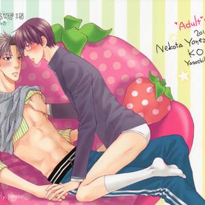 [NEKOTA Yonezou] Yasashiku Shinaide 5 [Eng] – Gay Comics