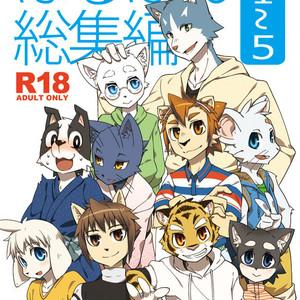 [Harugoya (Harusuke)] Harubon Omnibus [Eng] – Gay Comics