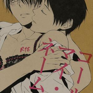 [REDsparkling (Himura)] Call My Name – Kuroko no Basuke dj [Eng] – Gay Comics