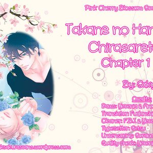 [SAKYOU Aya] Takane no Hana wa Chirasaretai (c.1) [Eng] – Gay Comics