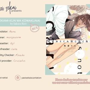 [SAKURA Riko] Ookami-kun wa Kowakunai (update c.2+3) [Eng] – Gay Comics