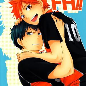 [Nia (Sawa)] Haikyuu!! dj – FH!! (First H Book!) [Esp] – Gay Comics