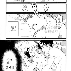 [Evenso Kyoku Kana tomo] Okinuke ippatsu! O mezame ♂ mōningushotto – Boku no Hero Academia dj [kr] – Gay Comics image 002