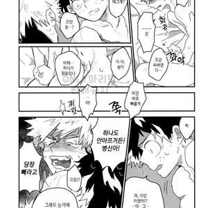 [Evenso Kyoku Kana tomo] Okinuke ippatsu! O mezame ♂ mōningushotto – Boku no Hero Academia dj [kr] – Gay Comics image 006