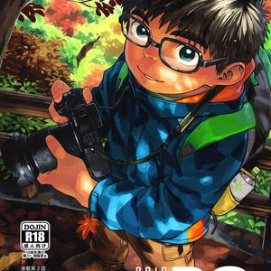 [Shounen Zoom (Juumaru Shigeru)] Manga Shounen Zoom Vol. 30 [JP] – Gay Comics